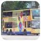 LV7921 @ 17 由 FT7052@40 於 何文田巴士總站入坑梯(何文田巴士總站入坑梯)拍攝