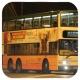 KS7996 @ 796X 由 海星 於 將軍澳站巴士總站右轉唐德街梯(出將軍澳站巴士總站梯)拍攝