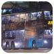 NU7670 @ 77 由 HC9045 於 高士威道面對維多利亞公園背向皇仁書院梯(維園梯)拍攝