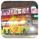 RG9525 @ N241 由 C118 於 紅磡鐵路站 81C 巴士總站梯(紅火81C坑梯)拍攝