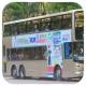 HN3158 @ 273D 由 Raymond 於 華明路欣盛苑欣輝閣巴士站梯(欣輝閣梯)拍攝