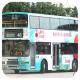 HL1693 @ 40 由 老闆 於 觀塘碼頭巴士總站出坑門(觀塘碼頭出坑門)拍攝