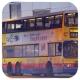 GM8856 @ S1 由 Meteor.X (lwb701) 於 東涌鐵路站巴士總站面向東涌鐵路站分站梯(東涌鐵路站分站梯)拍攝