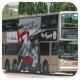 JH3666 @ 71K 由 白賴仁 於 那打素醫院巴士站分站梯(那打素醫院梯)拍攝