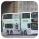 JD6815 @ 792M 由 LUNG 於 翠嶺路面向健明邨分站入站梯(健明邨分站入站梯)拍攝