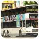 HD9331 @ 11 由 齊來把蚊滅 於 東頭村道左轉黃大仙巴士總站梯(入黃大仙巴士總站梯)拍攝