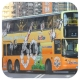 HX1961 @ 81 由 GK2508~FY6264 於 佐敦渡華路巴士總站出站梯(佐渡出站梯)拍攝