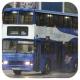 GK9094 @ 86K 由 海星 於 沙田鄉事會路上沙田鐵路站巴士總站門(康文署門)拍攝