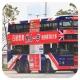 JA1063 @ 7B 由 小雲 於 華信街安全島面向紅磡碼頭巴士總站梯(華信街安全島梯)拍攝