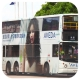 JF1809 @ 7 由 肥Tim 於 尖沙咀碼頭巴士總站出站梯(尖碼巴士總站出站梯)拍攝