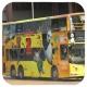 HW7486 @ 63X 由 GK9636 於 葵涌道通道面向美孚鐵路站A出口梯(美孚鐵路站A出口梯)拍攝