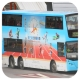 MP8201 @ 107 由 FY 8389 於 康莊道南行面向紅磡海底隧道巴士站梯(紅隧巴士站車南行梯)拍攝