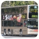 KX2953 @ 34 由 白賴仁 於 大窩口道燈柱W0381面向美涌大廈梯(新區公園梯)拍攝
