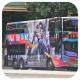 TE3987 @ 77 由 8869 於 高士威道面對維多利亞公園背向皇仁書院梯(維園梯)拍攝