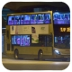 RV7831 @ 15A 由 NE 714 於 觀塘碼頭巴士總站坑尾梯(觀塘碼頭坑尾梯)拍攝
