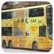 MG971 @ 102 由 FY 8389 於 美孚巴士總站入站梯(美孚巴總入站梯)拍攝