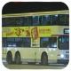 HA9400 @ 68A 由 FY 8389 於 青衣鐵路站巴士總站落客站梯(青機落客站梯)拍攝