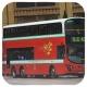 PS9280 @ 43A 由 EU5923.GD1673 於 和宜合道面向雍雅軒分站入站梯(雍雅軒分站梯)拍攝