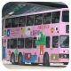 FV682 @ 86 由 FY 8389 於 美孚巴士總站出坑梯(美孚出坑梯)拍攝
