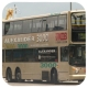 JP6375 @ 115 由 肥Tim 於 九龍城碼頭巴士總站 75X 出坑梯(九碼75x出坑梯)拍攝