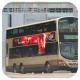 MJ8386 @ 671 由 KX 3088 於 鴨脷洲橋道面向香港仔警署上橋梯(鴨脷洲橋道上橋梯)拍攝
