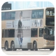 JV2746 @ 5 由 JX7466 於 尖沙咀碼頭巴士總站出站梯(尖碼巴士總站出站梯)拍攝