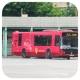 RG4538 @ 248M 由 LUNG 於 青衣鐵路站面對248M總站出坑梯(青衣鐵路站出站梯)拍攝