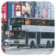 HC1237 @ 9 由 GZ.GY. 於 亞皆老街左轉彌敦道門(亞皆老街匯豐門)拍攝
