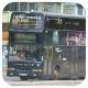 HU1057 @ A29 由 GK9636 於 觀塘道面向啟德大廈門(啟業門)拍攝