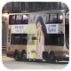 LF9463 @ 680X 由 LB9087 於 烏溪沙鐵路站出落客站梯(烏溪沙出落客站梯)拍攝