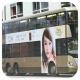 PC5647 @ 2 由 GK2508~FY6264 於 長發街入蘇屋巴士總站梯(入蘇屋巴士總站梯)拍攝