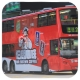 MM3454 @ 281A 由 GR6291 於 彌敦道與佐敦道交界北行梯(裕華梯)拍攝