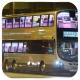 PV8783 @ 283 由 白賴仁 於 沙田正街面向紅十字梯(紅十字梯)拍攝