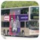 KN9213 @ 81C 由 白賴仁 於 車公廟路面向車公廟梯(車公廟梯)拍攝