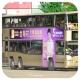 JT890 @ 69X 由 samuelsbus 於 葵涌道通道面向美孚鐵路站A出口梯(美孚鐵路站A出口梯)拍攝
