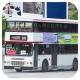 HG3037 @ 888 由 海星 於 沙田鄉事會路上沙田鐵路站巴士總站門(康文署門)拍攝