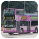 KM5423 @ H1 由 沙爹嘔麵 於 民耀街右轉中環渡輪碼頭巴士總站門(入中環渡輪碼頭巴士總站門)拍攝