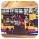 HW3061 @ 107P 由 紅磡巴膠 於 康莊道紅磡海底隧道九龍出口梯(紅隧口梯)拍攝