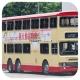 EU8914 @ 5 由 白賴仁 於 彩虹巴士總站坑尾梯(彩虹坑尾梯)拍攝