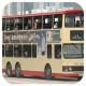 FW614 @ 42 由 白賴仁 於 太子道東與亞皆老街交界梯(啟德梯)拍攝