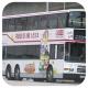 GC8347 @ 279X 由 白賴仁 於 青衣鐵路站巴士總站落客站梯(青機落客站梯)拍攝