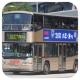 KR7723 @ 265B 由 白賴仁 於 葵涌道出口9D東行門(貨櫃碼頭門)拍攝