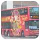 PG3570 @ 77 由 海星 於 南安里面向筲箕灣巴士總站梯(南安里梯)拍攝