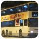 FU2948 @ 43 由 Dennis34 於 荃灣西站巴士總站停站坑梯(荃灣西站停站坑梯)拍攝