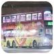 RG9525 @ N241 由 HC9045 於 紅磡鐵路站 81C 巴士總站梯(紅火81C坑梯)拍攝