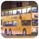 HA4051 @ 792M 由 GC8095.GN3509 於 唐明街唐俊街交界直行梯(尚德商場梯)拍攝