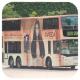 LV8077 @ 296C 由 GR6291 於 深水埗東京街巴士總站出站面對連翔道梯(出東京街巴總通道梯)拍攝