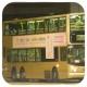 KG1744 @ 263 由 KJ1708 於 河傍街右轉屯門西鐵站巴士總站梯(入屯門西鐵站巴總梯)拍攝