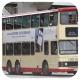 FZ5653 @ 72 由 KT6487~* 於 沙田正街背對紅十字梯(紅十字梯)拍攝