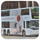 LM9262 @ 238X 由 Ks♥ 於 葵涌道通道面向美孚鐵路站A出口梯(美孚鐵路站A出口梯)拍攝